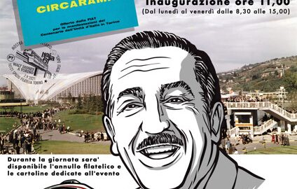 Walt Disney Torino Circarama Italia 61